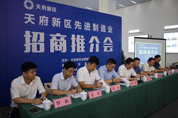 泰瑞创签约天府高新国际企业港(联东U谷)